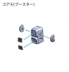 アンファングサポートpブースター