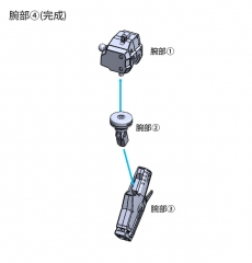 アンファングサポートpアーム (6)