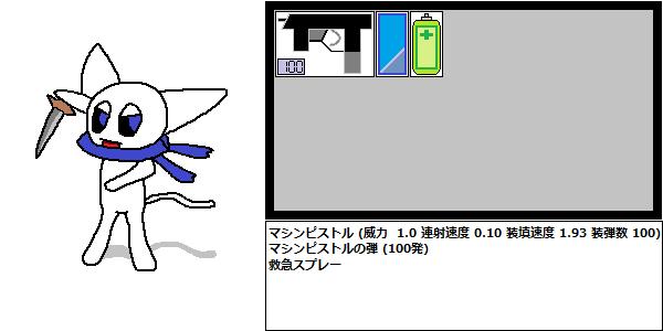 39_バイオ4(ギコルド)