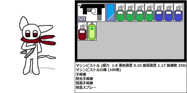 40_バイオ4(ツァード)
