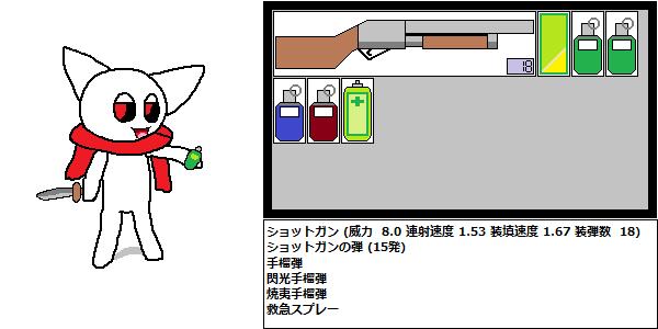 42_バイオ4(モラッチ)