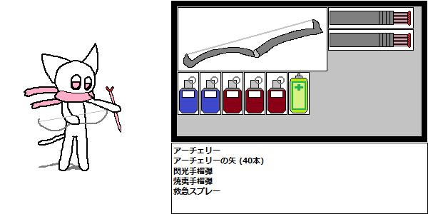50_バイオ4(シーデリナ)