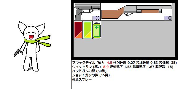 53_バイオ4(モナー)