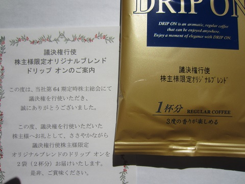 drip.jpg
