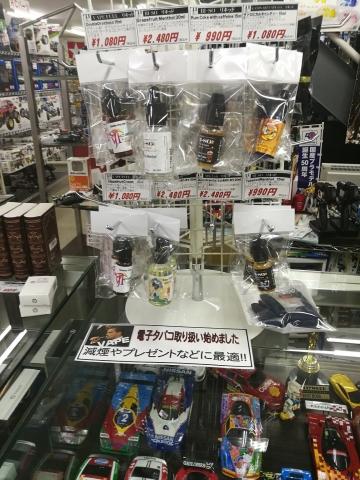 asahikawa_teduka005.jpg