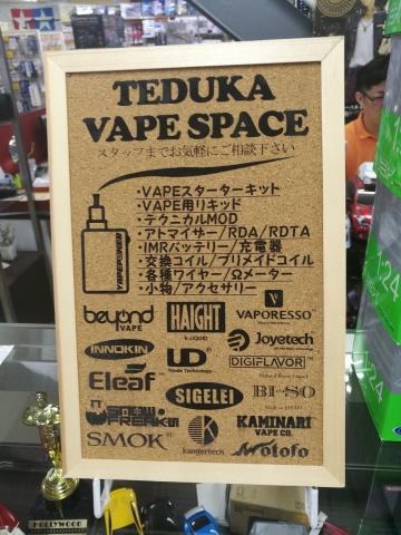 asahikawa_teduka006.jpg