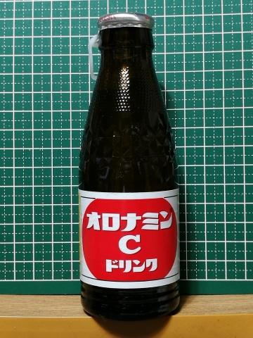 kamikaze_oroc003.jpg