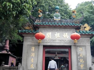 マカオ6160媽閣廟