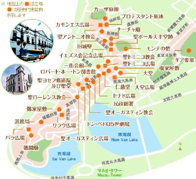 マカオ6173世界遺産マップ