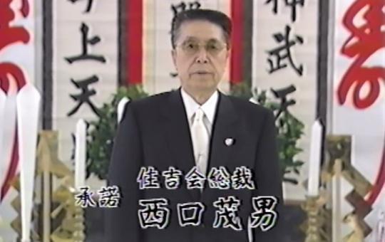 西口茂男_convert_20170917121430