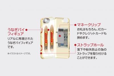 iphonecase01.jpg