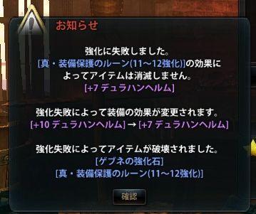 2017_07_31_0001.jpg