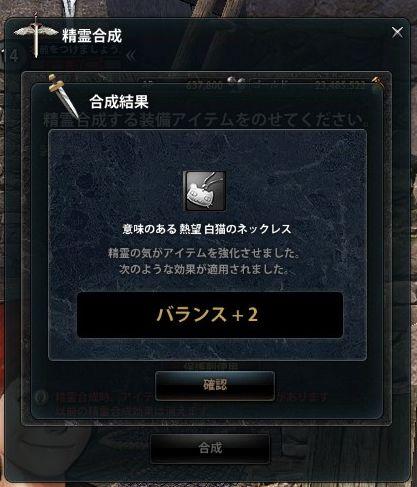 2017_08_15_0000.jpg