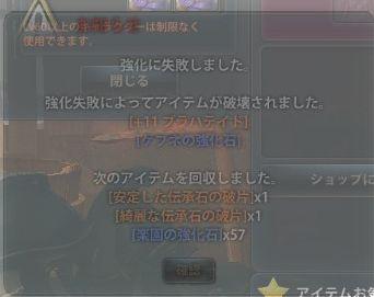 2017_08_23_0001.jpg