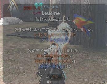 2017_08_24_0003.jpg