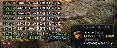 2017_08_25_0007.jpg