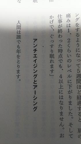 DSC_029276 (2)
