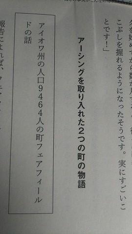 DSC_040095 (1)