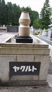 yakuruto_m.jpg