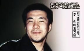 ⑩どう見てもパククネ似の角田三枝子はソープだった!いとこの殺し屋李正則の義父は警察官!