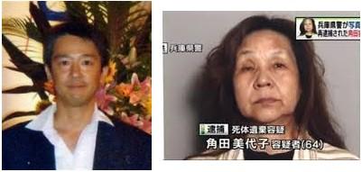 ⑭どう見てもパククネ似の角田三枝子はソープだった!いとこの殺し屋李正則の義父は警察官!