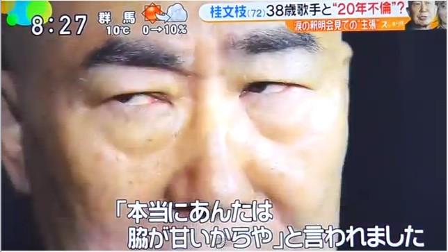 ⑮どう見てもパククネ似の角田三枝子はソープだった!いとこの殺し屋李正則の義父は警察官!