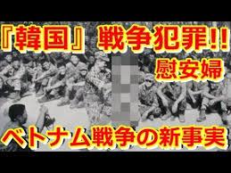 ⑤【韓国軍によるベトナム人大虐殺】約100ヵ所!フォンニィ・フォンニャット村大虐殺!ソンミ村大虐殺!