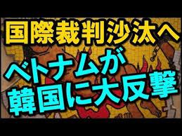 ⑥【韓国軍によるベトナム人大虐殺】約100ヵ所!フォンニィ・フォンニャット村大虐殺!ソンミ村大虐殺!