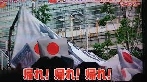 J安倍辞めろ写真集!【閲覧注意】ウンコリアン(画)像!ウンコリアン像は実在した!