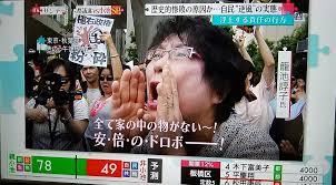 ③【国家犯罪】オカルト籠池夫妻の蒸し風呂大阪拘置所生活16日目!