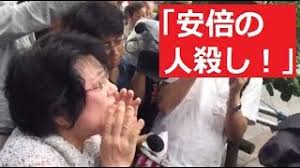 ⑤【国家犯罪】オカルト籠池夫妻の蒸し風呂大阪拘置所生活16日目!