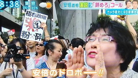 【カミカゼ】アカや財務省が森友で騒ぎだしたのは、朝鮮総連と懇意にしてた、国税庁職員の大量の懲戒処分者が出た後 YouTube動画>11本 ->画像>139枚