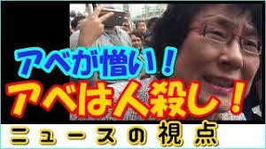 ⑥【国家犯罪】オカルト籠池夫妻の蒸し風呂大阪拘置所生活16日目!