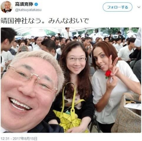 ⑦【国家犯罪】オカルト籠池夫妻の蒸し風呂大阪拘置所生活16日目!