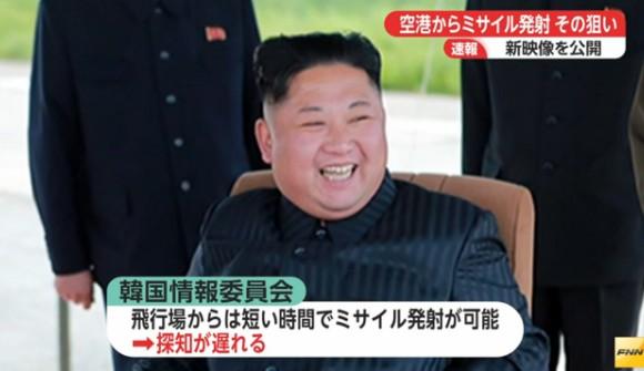 ⑤ミサイル発射は安ほ倍のヤラセ!本当に発射したのかも怪しい!