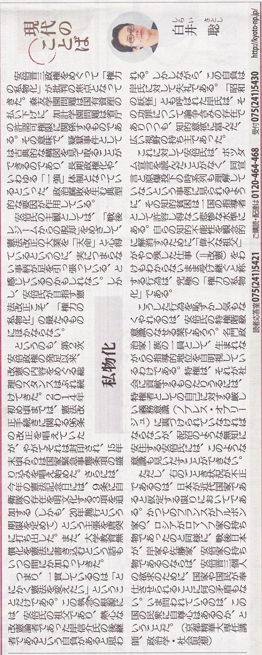 京都②_NEW