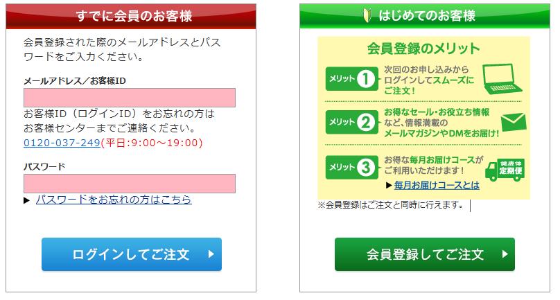 chobi yasai 07155