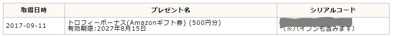 poi 0912bo4