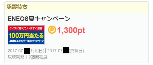 201707150210.jpg