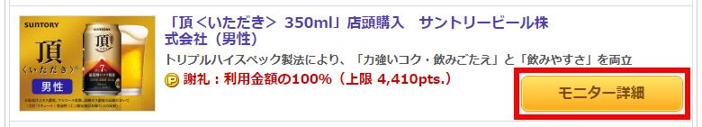 201707160102.jpg
