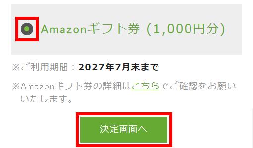 201707170108.jpg