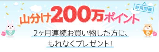 201707200101.jpg