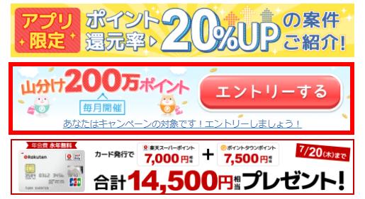 201707200102.jpg