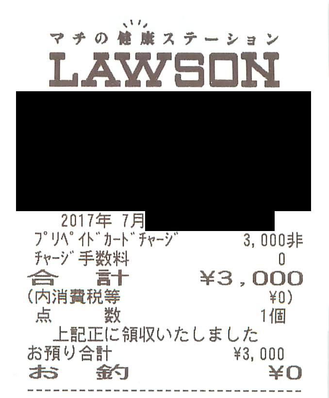 201707300102.jpg