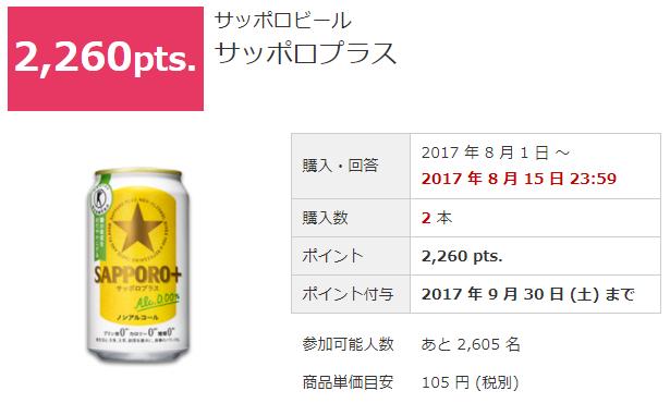 201708010201.jpg