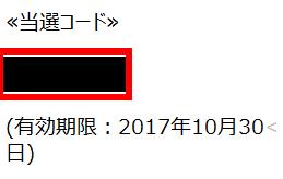 201708030102.jpg