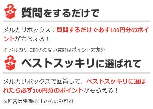 201708190102.jpg