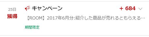 201708280102.jpg