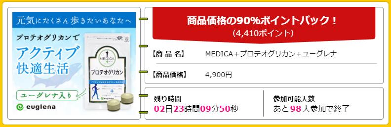 201708280201.jpg