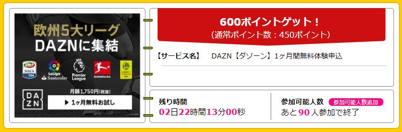 201708290201.jpg